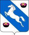 Белореченск герб