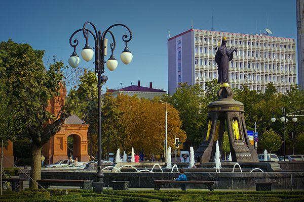 600px-Krasnodar_attraction